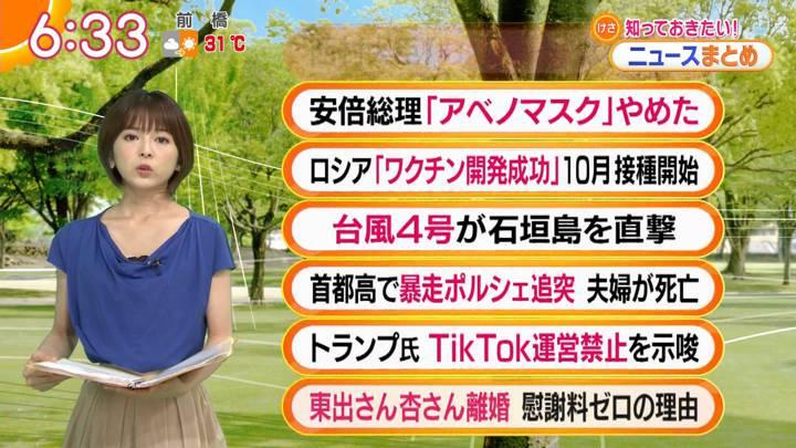 2020年08月03日福田成美の画像14枚目