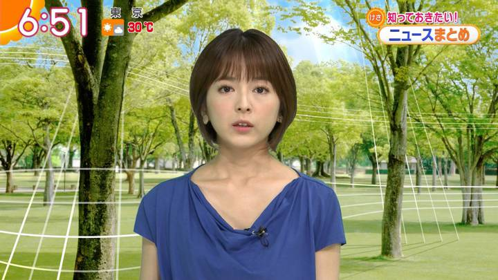2020年08月03日福田成美の画像17枚目