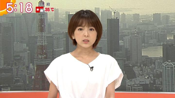 2020年08月04日福田成美の画像03枚目