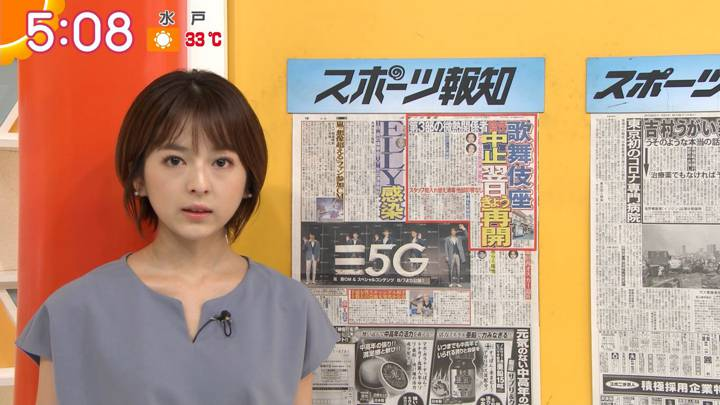 2020年08月06日福田成美の画像02枚目