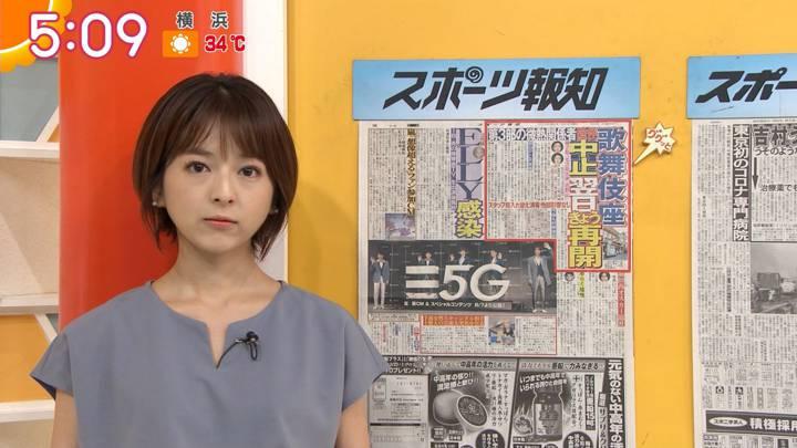 2020年08月06日福田成美の画像03枚目