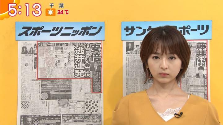 2020年08月07日福田成美の画像02枚目