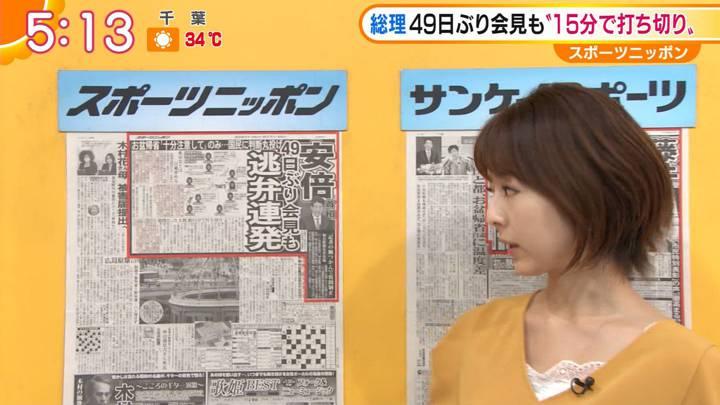 2020年08月07日福田成美の画像03枚目