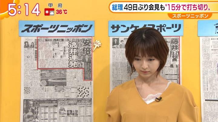 2020年08月07日福田成美の画像04枚目