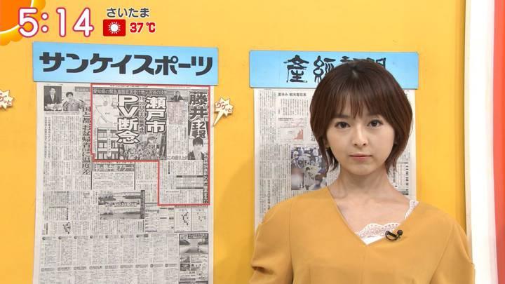 2020年08月07日福田成美の画像05枚目