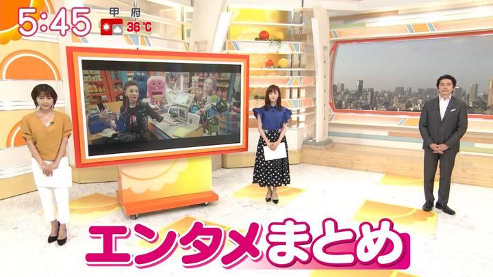 2020年08月07日福田成美の画像06枚目