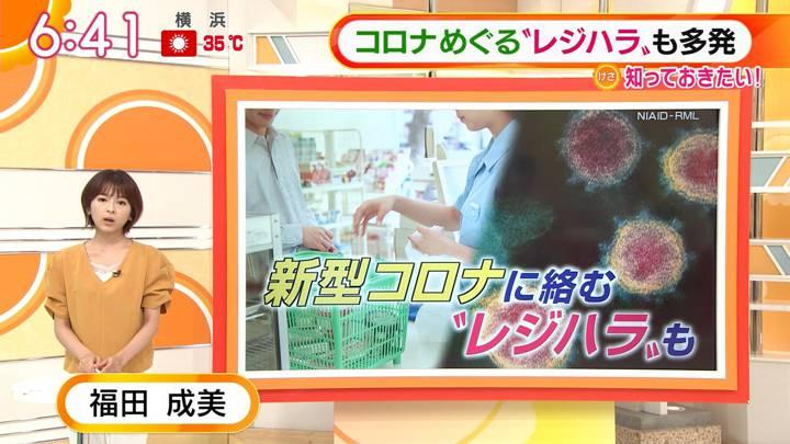 2020年08月07日福田成美の画像08枚目