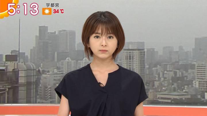 2020年08月10日福田成美の画像02枚目