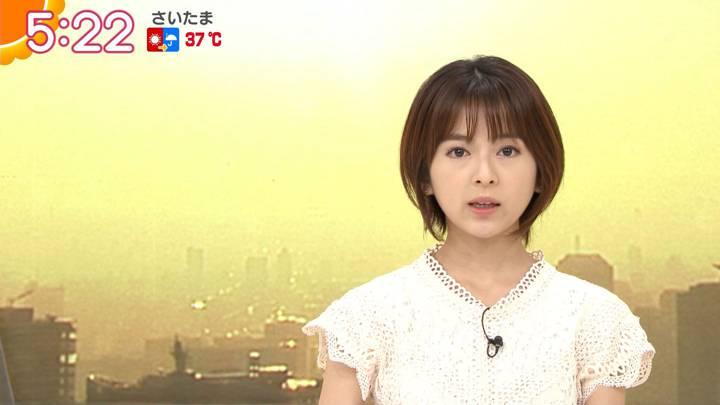 2020年08月12日福田成美の画像05枚目