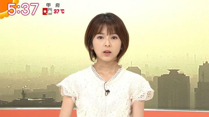 2020年08月12日福田成美の画像07枚目