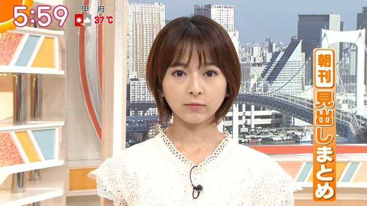 2020年08月12日福田成美の画像12枚目