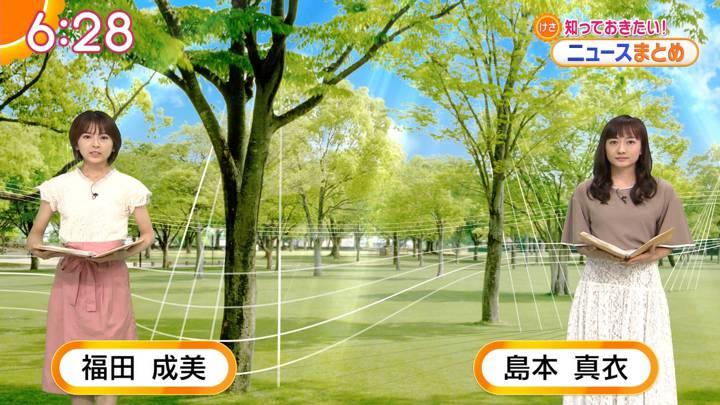 2020年08月12日福田成美の画像13枚目