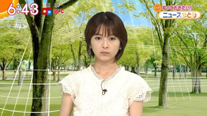 2020年08月12日福田成美の画像14枚目