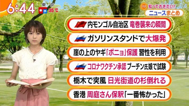 2020年08月12日福田成美の画像15枚目