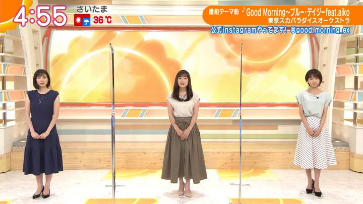 2020年08月17日福田成美の画像01枚目
