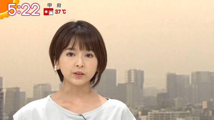 2020年08月17日福田成美の画像03枚目