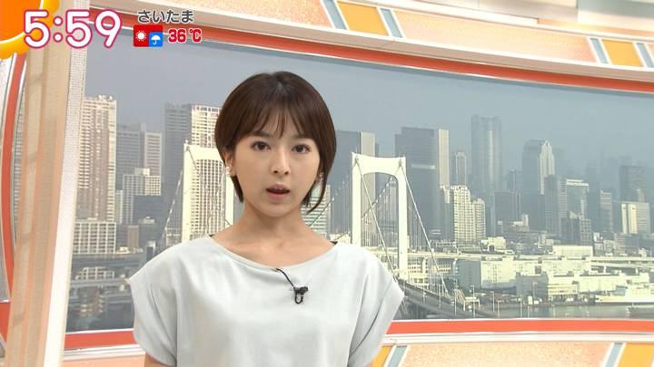 2020年08月17日福田成美の画像04枚目