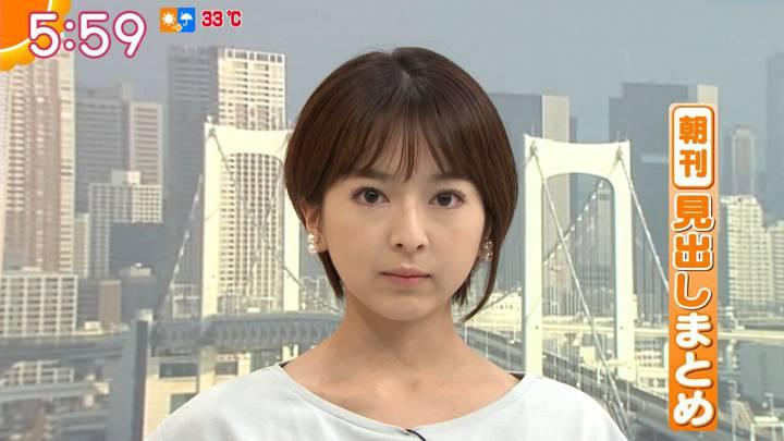 2020年08月17日福田成美の画像05枚目