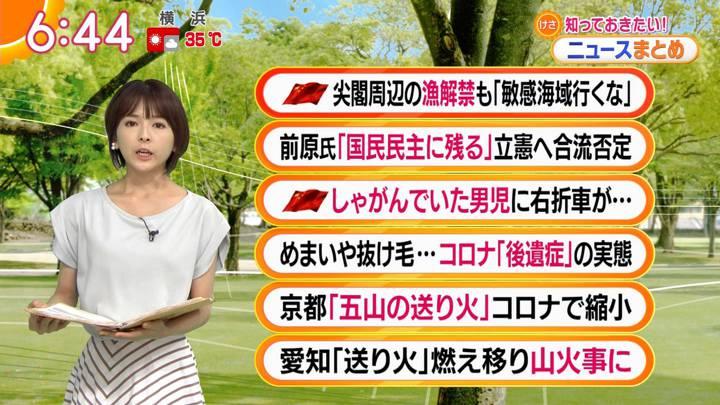 2020年08月17日福田成美の画像06枚目