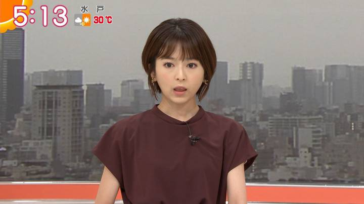 2020年08月18日福田成美の画像03枚目