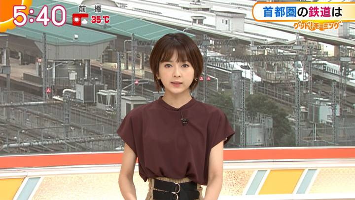 2020年08月18日福田成美の画像08枚目