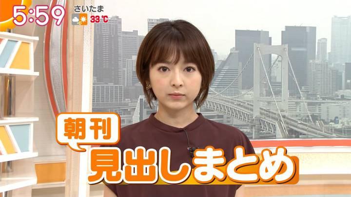 2020年08月18日福田成美の画像11枚目