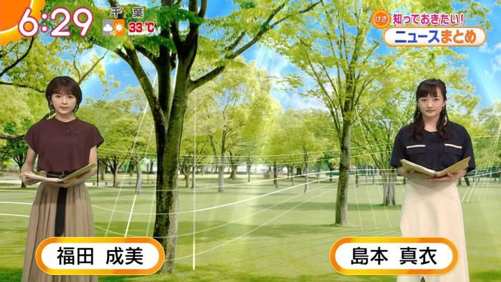 2020年08月18日福田成美の画像12枚目