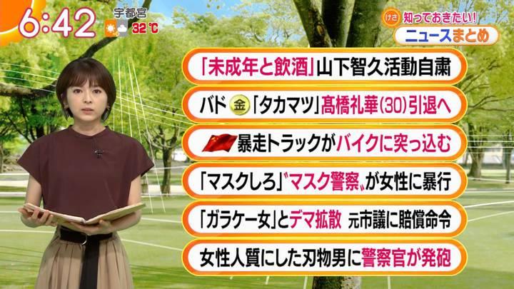 2020年08月18日福田成美の画像13枚目