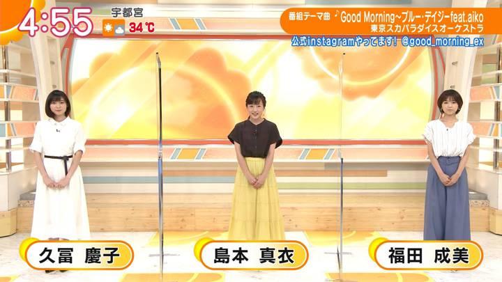 2020年08月19日福田成美の画像01枚目