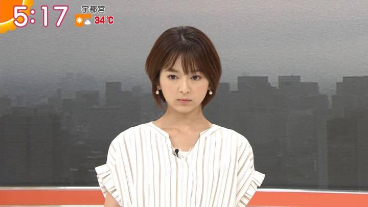 2020年08月19日福田成美の画像03枚目