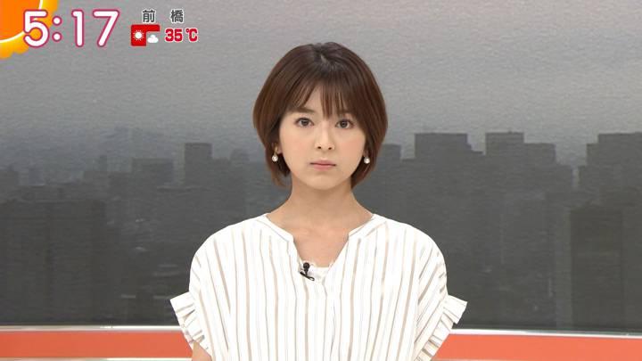 2020年08月19日福田成美の画像04枚目