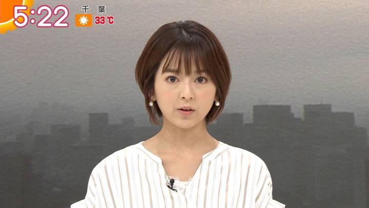 2020年08月19日福田成美の画像05枚目