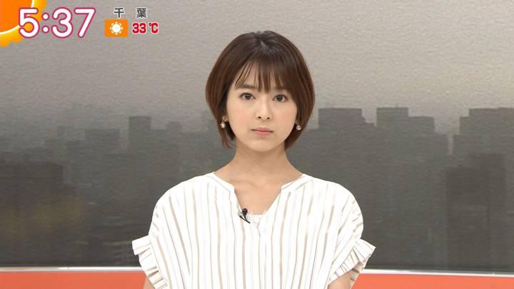 2020年08月19日福田成美の画像06枚目