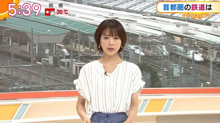 2020年08月19日福田成美の画像07枚目