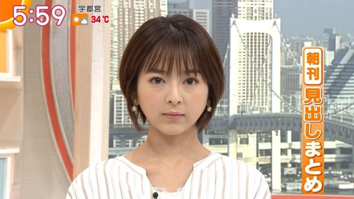 2020年08月19日福田成美の画像10枚目