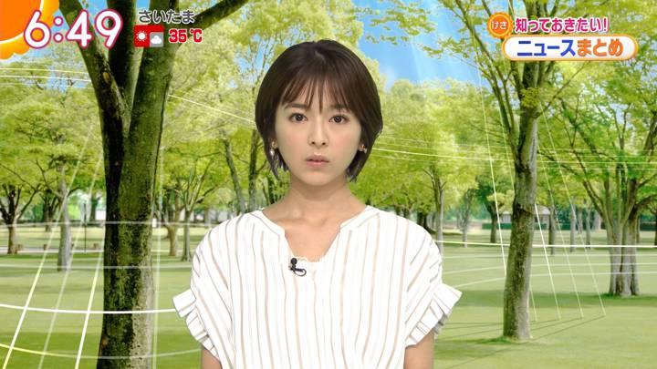2020年08月19日福田成美の画像13枚目