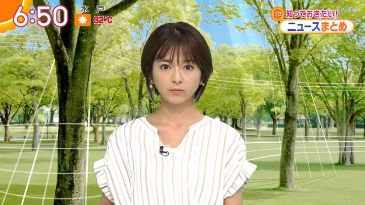 2020年08月19日福田成美の画像14枚目