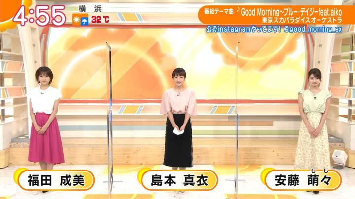 2020年08月24日福田成美の画像01枚目