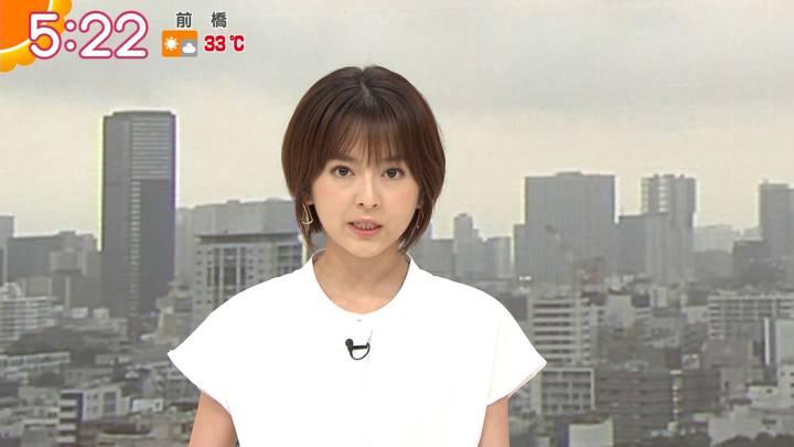 2020年08月24日福田成美の画像05枚目