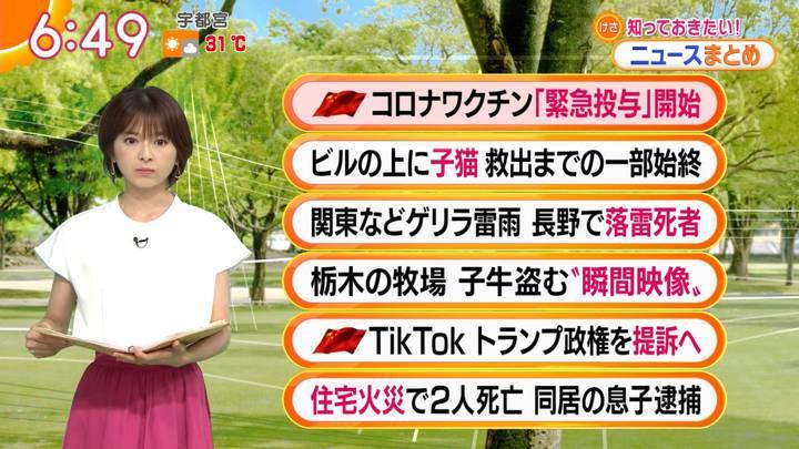 2020年08月24日福田成美の画像13枚目