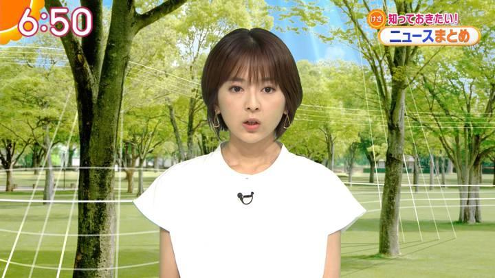 2020年08月24日福田成美の画像14枚目