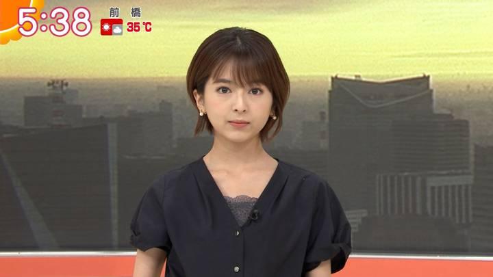 2020年08月25日福田成美の画像09枚目