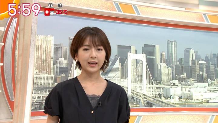 2020年08月25日福田成美の画像12枚目