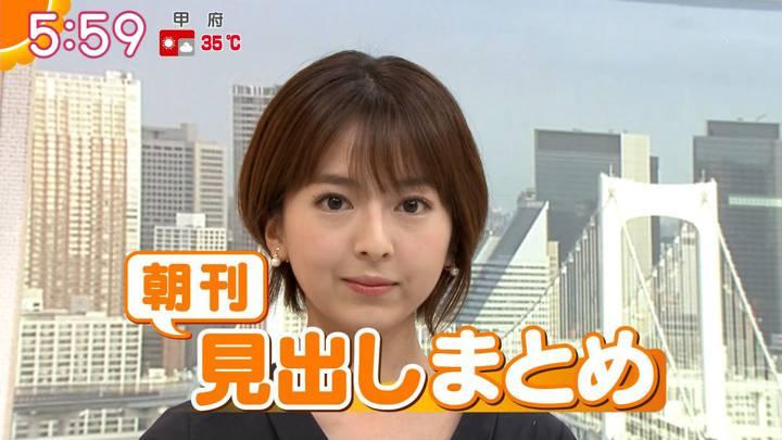 2020年08月25日福田成美の画像13枚目