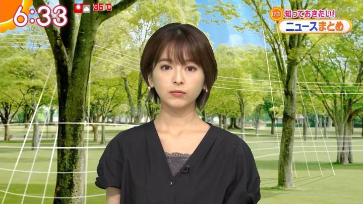 2020年08月25日福田成美の画像15枚目