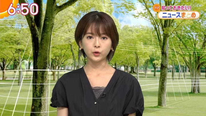 2020年08月25日福田成美の画像16枚目
