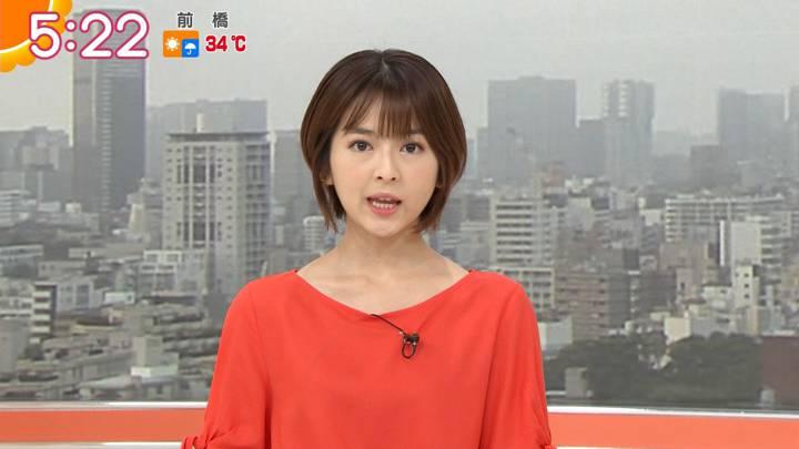 2020年08月26日福田成美の画像04枚目