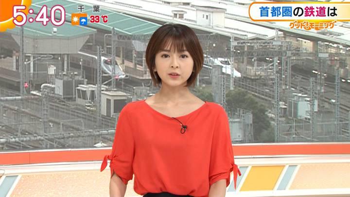 2020年08月26日福田成美の画像07枚目