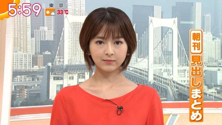 2020年08月26日福田成美の画像10枚目