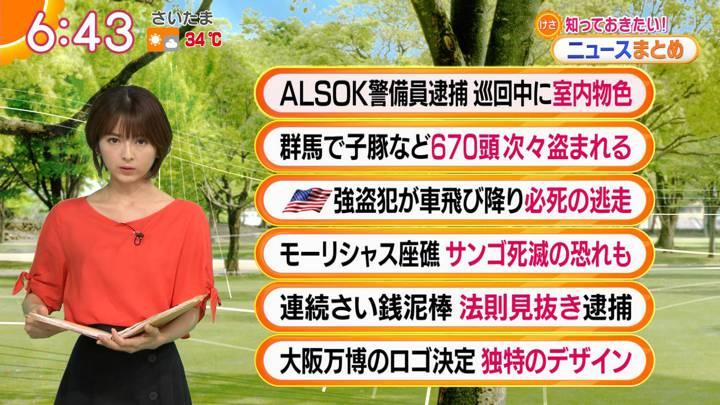 2020年08月26日福田成美の画像12枚目